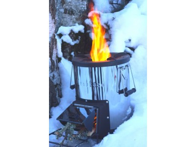Silver fire rocket stove